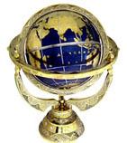 Актуальные проблемы географии и геоэкологии